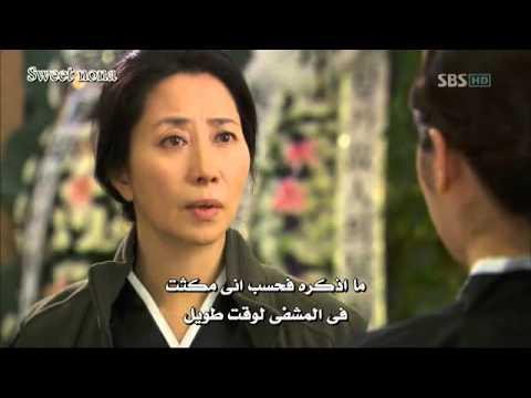 مسلسل rooftop prince الحلقة 1 الجزء 4 5