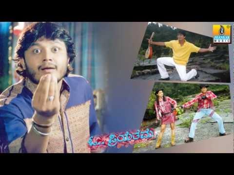 Najooka Najooka - O Priyathama - Kannada Album video