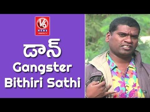 Bithiri Sathi As Gangster | Funny Conversation With Savitri Over Nayeem | Teenmaar News | V6 News