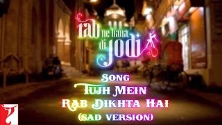 download lagu Tujh Mein Rab Dikhta Hai Female Version - Full gratis