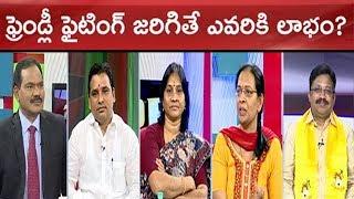 కాంగ్రెస్ టికెట్లు అమ్ముకుందా..? పోల్ తెలంగాణ..! | Top Story with Sambasivarao Live