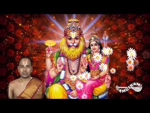 Sri Narasimha Karavalamba Stothram- Maalola Kannan- Sri Narasimha...