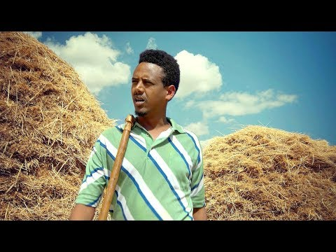 New Ethiopian Music 2018 Fikremariam Gebru - Gefa Gefa  (Official Video)