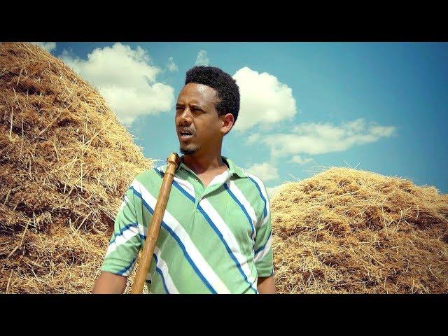 Fikremariam Gebru - Gefa Gefa - New Ethiopian Music 2018 (Official Video)