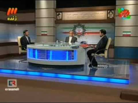 Today's Iran Election News (June 9, 2009) Video