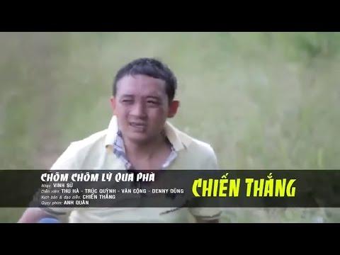 Chôm Chôm Lý Qua Phà - Chiến Thắng Nhạc Vàng Hay Nhất thumbnail