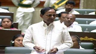 CM KCR Speech At Telangana Assembly |  20th January 2019