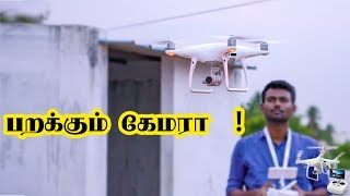 பறக்கும் கேமரா | Unboxing & Review : DJI Phantom 4 Pro Plus Drone