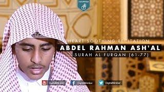 Heart Soothing Recitation   Surah Al Furqan (61-77)   Abdel Rahman Ash'al