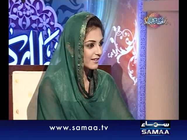 Iftar Ka Samaa Aug 02, 2011 SAMAA TV 1/3