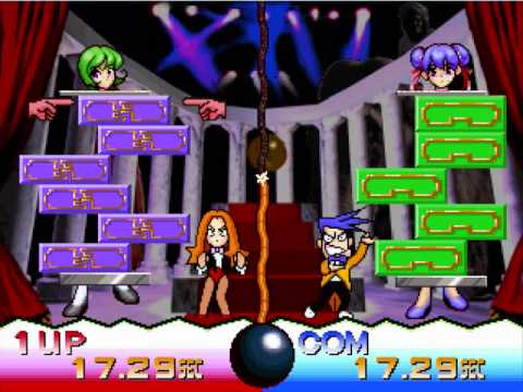 TEST Bishi Bashi Special PS1 0