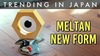 Pokemon Meltan Reveals NEW FORM?