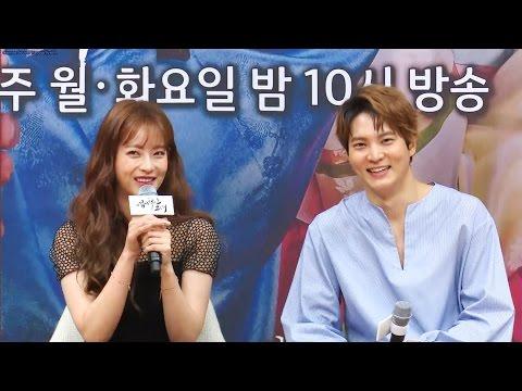Joo Won(주원) 'My Sassy Girl'(엽기적인 그녀) Q&A -제작발표회- (오연서, 이정신, 김윤혜)