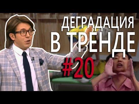 Деградация в тренде #20 МАЛАХОВ уходит из ПУСТЬ ГОВОРЯТ, ВЛАД БУМАГА
