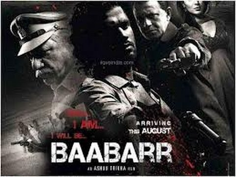 Baabarr - Hindi Movie Theaterical Trailer  Sohum Shah Mithun...