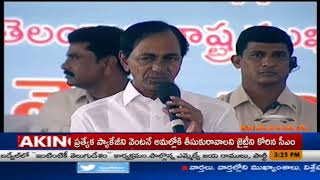 కేసీఆర్ వినూత్న ఆలోచన | KCR Government Focus On Most Backward Caste