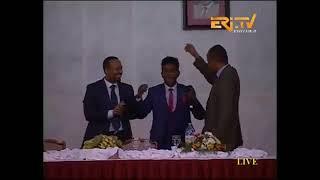 Ethiopia ፍቅር መዝሙራችን አንድ ነው ደማችን ለዶር  አቢይ የተዘፈነለት