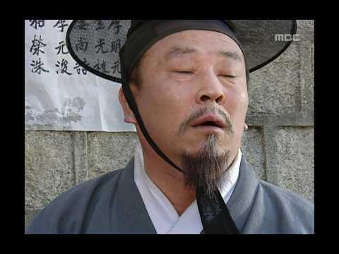 The Legendary Doctor - Hur Jun, 32회, Ep32 #01 video