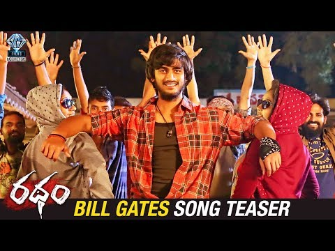 Bill Gates Song Teaser   Ratham Movie Songs   Revanth   Geetanand   Chandni   Rajguru Films