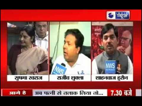 Lalu Prasad Yadav: Why Sushma and Nitish Kumar feeling Coalgate pain