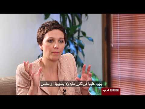 Sam Asi interviewing Maggie Gyllenhaal for BBC Alternative Cinema