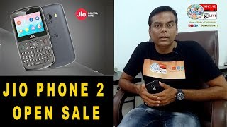 jio phone 2 | Open sale | 5th to 12th Nov | Sociallive11
