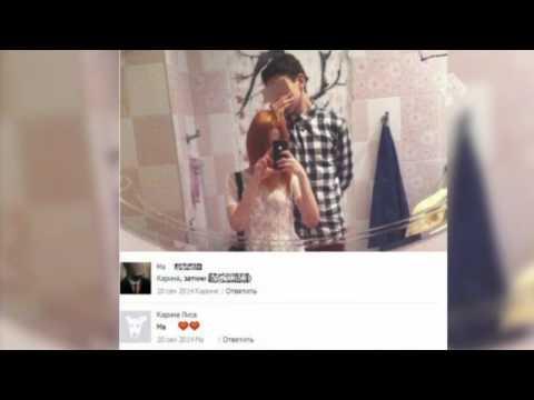 Открылись ужасные подробности убийства 16-летней девочки сыном бизнесмена в Новосибирске