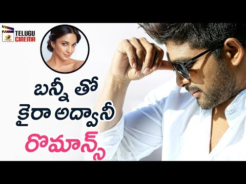 Kiara Advani To Act with Allu Arjun | Trivikram | 2019 Tollywood New Updates | Mango Telugu Cinema