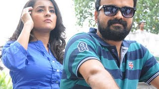 Caught Kunchacko Boban and Bhama in Bike at Cochin Malayalam Actor Kunchako Boban and Bhama Caught in mid of Cochin Town tweet @metromatinee - http://www.fac...