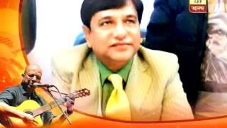 Kabir Suman's song on Chit fund scam