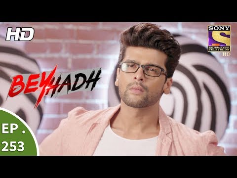 Beyhadh - बेहद - Ep 253 - 29th September, 2017 thumbnail