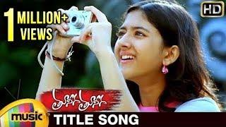 Tuneega Tuneega Telugu Movie Songs | Title Song | Shriya Sharma | Prabhu | Naga Babu | Vinod Kumar