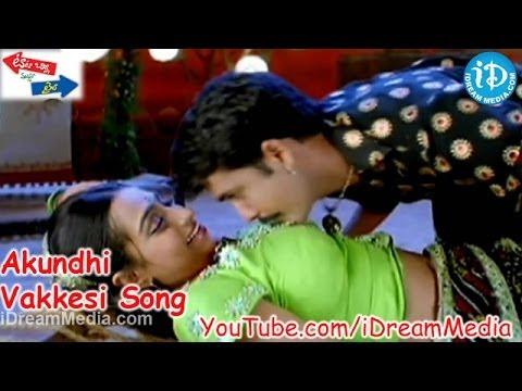 Tata Birla Madhyalo Laila Movie Songs - Akundhi Vakkesi Kattuko Killi Song - Sivaji - Laya video