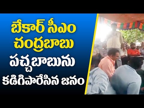AP Electricity Contract Employees Praises CM KCR | Telugu News  ||  Great Telangana TV