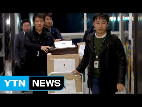 차은택 주변 잇따라 압수수색...귀국 압박 / YTN (Yes! Top News)
