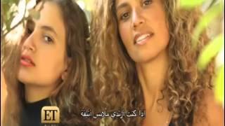 جانا وكنزى عمرو دياب لأول مره بيحكوا عن أسرارهم