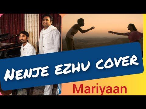 Nenje Ezhu song cover (slow version) - AR Rahman - Mariyaan