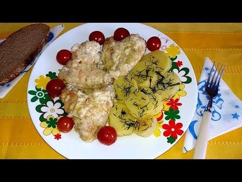 Готовим вкусные куриные крылышки в сметанном соусе. Наш обед