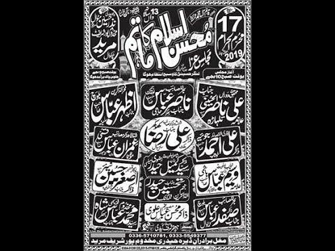 Live Majlis AZa 17  Muharam Mureed Gaon chakwal Road 2019
