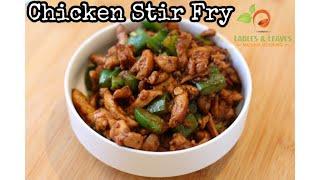 Keto Chicken Stir Fry | Keto | Low Carb | Healthy | Quick Recipe | Keto Recipes | Easy Recipe