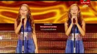 Safaa & Hanaa X-Factor Lebanon Dikra Prime 7