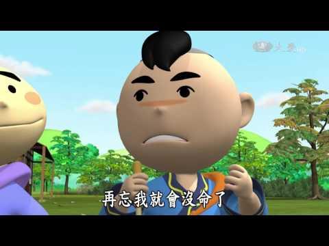 台灣-唐朝小栗子-20170129 為愛而做