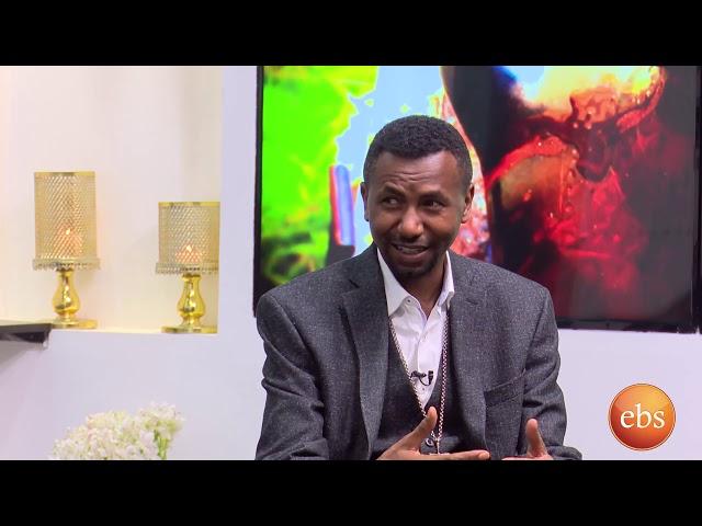 Sunday With EBS Doctor Zebene Lema About Ethiopia