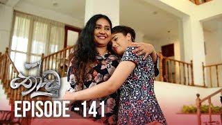 Thoodu | Episode 141 - (2019-09-02) | ITN