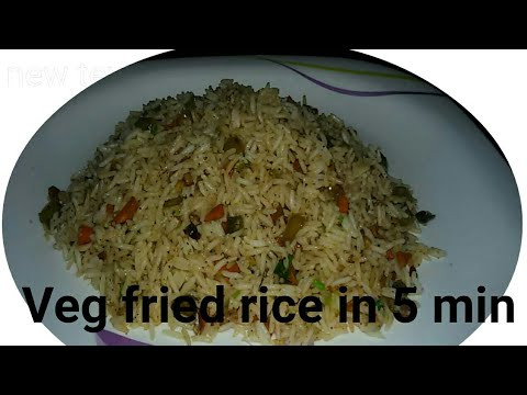 Veg fried rice in Telugu.