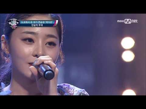 The Korean Adele -