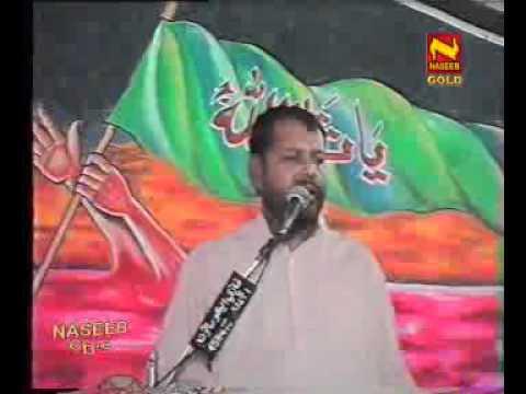 Manzoor Solangi Majlis Part 5 p video