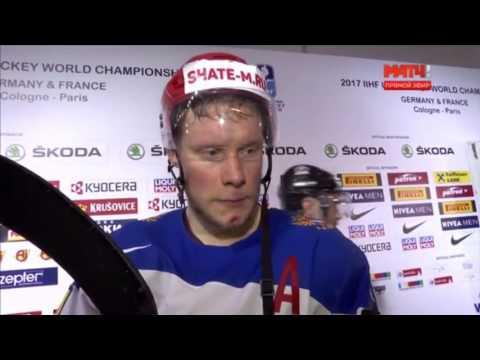 Интервью Сергея Андронова после поражения от канадцев Канада-Россия 4-2 полуфинал ЧМ-2017, 20 мая