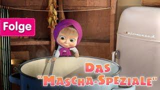 Mascha und der Bär - Das Mascha-Speziale 👅 (Folge 17)