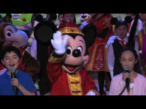 Shanghai Disneyland groundbreaking ceremony as construction begins in China